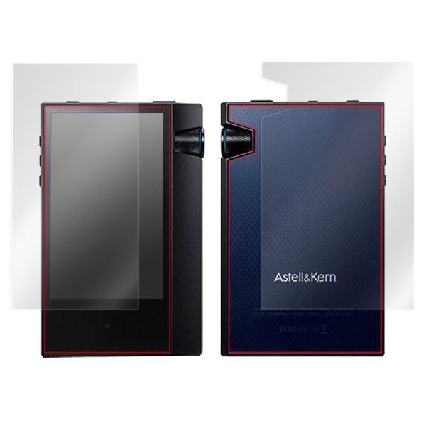 OverLay Magic for Astell & Kern AK70 MK II『表面・背面セット』