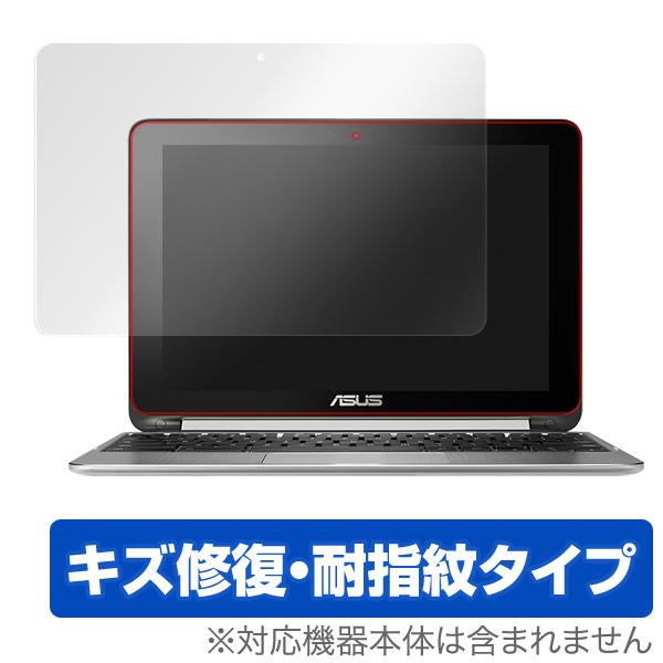 OverLay Magic for ASUS Chromebook Flip C100PA