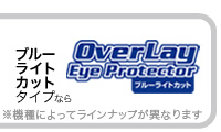 OverLay Magic for ZTE BLADE E01 裏面用保護シート