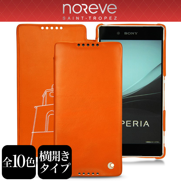 Noreve Tentation Tropezienne Selection レザーケース for Xperia (TM) Z4 SO-03G/SOV31/402SO 横開きタイプ