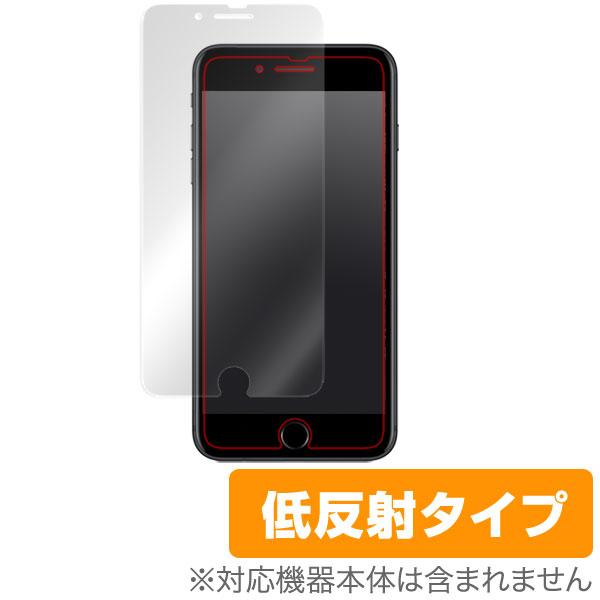 OverLay Plus for iPhone 8 Plus / iPhone 7 Plus 表面用保護シート