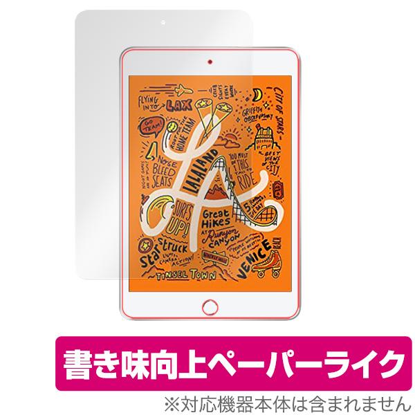 iPad mini (第5世代) 用 保護 フィルム OverLay Paper for iPad mini 第5世代 ペーパーライク フィルム 紙のような描き心地 iPad mini 5 2019