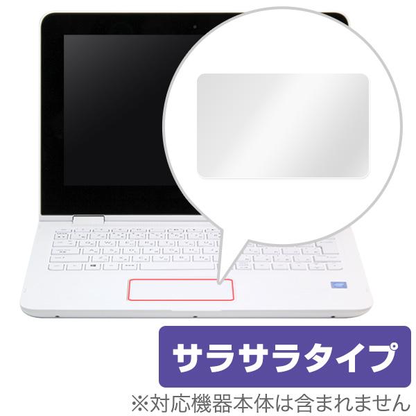 OverLay Protector for トラックパッド HP x360 11-ab000 シリーズ