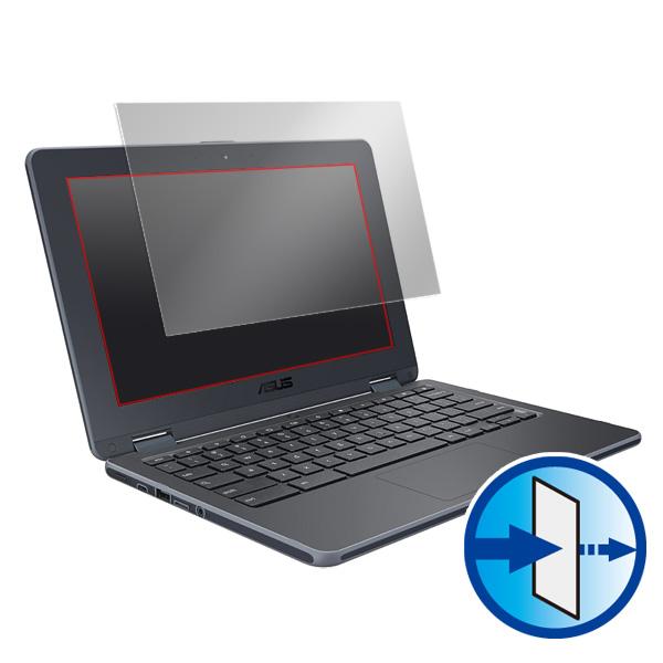 OverLay Eye Protector for ASUS Chromebook C204 / Chromebook 12 C223NA / Chromebook Flip C214-BW0029 (ノングレアタイプ) / C213NA-N3350