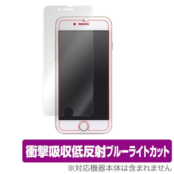 iPhoneSE 第2世代 2020 iPhone8 iPhone7 保護 フィルム OverLay Absorber for iPhone SE 第2世代 (2020) / iPhone 8 / iPhone 7 衝撃吸収 低反射 ブルーライトカット アブソーバー 抗菌 アイフォンSE 2020
