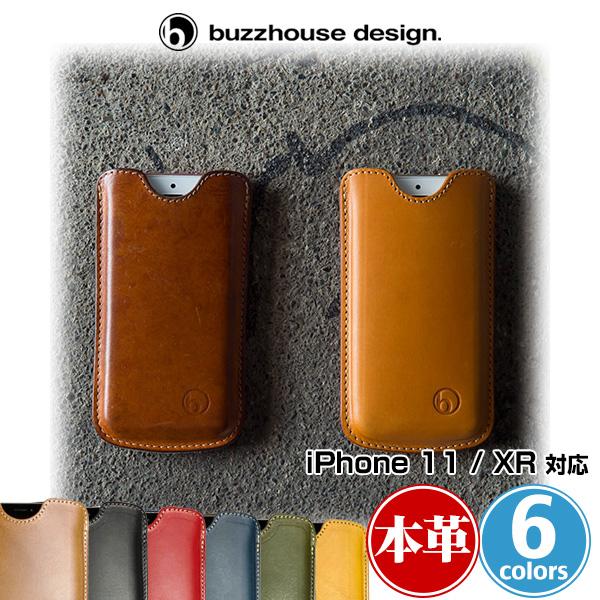 iPhone11 iPhoneXR 用 レザーケース ハンドメイドレザーケース for iPhone 11 / XR(スリーブ型) バズハウスデザイン アイフォンテンアール 本革ポーチ