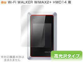 OverLay Brilliant for Wi-Fi WALKER WiMAX2+ HWD14