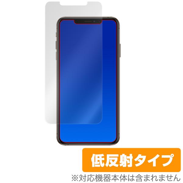 iPhone 11 Pro Max / XS Max 保護 フィルム OverLay Plus for iPhone 11 Pro Max / XS Max 液晶 保護 アンチグレア 低反射 非光沢 防指紋 アイフォン 11 プロ マックス アイフォンテンエスマックス