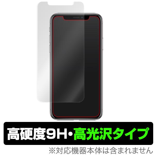 iPhone 11 Pro / XS / X 保護 フィルム OverLay 9H Brilliant for iPhone 11 Pro / XS / X 9H 高硬度で透明感が美しい高光沢タイプ アイフォン 11 プロ アイフォンテンエス アイフォンテン