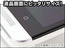 OverLay Brilliant for Xperia (TM) Z Ultra SOL24/SGP412JP 『表・裏両面セット』