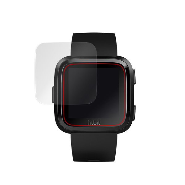 OverLay Brilliant for Fitbit Versa (2枚組)