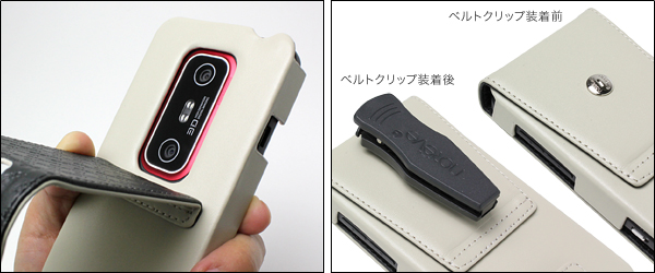Noreve Perpetual Selection レザーケース for htc EVO 3D ISW12HT