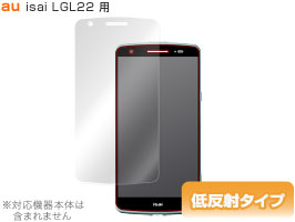 OverLay Plus for isai LGL22