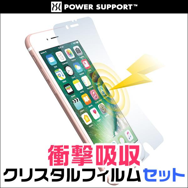 iPhone SE 第2世代 2020 液晶保護フィルム 衝撃吸収クリスタルフィルムセット for iPhone SE 第2世代 (2020) / iPhone 8 / iPhone 7 衝撃吸収 アイフォーンSE2 2020 アイフォーン8 アイフォーン7