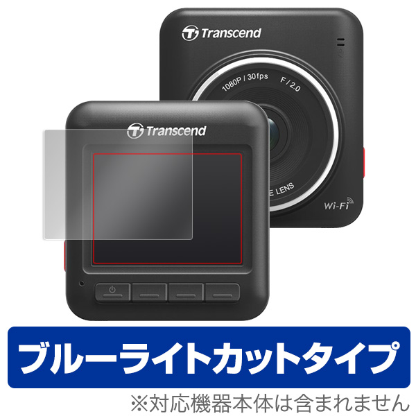 OverLay Eye Protector for Transcend DrivePro 200
