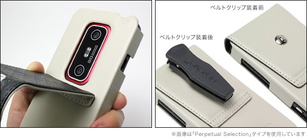 Noreve Exceptional Selection レザーケース for htc EVO 3D ISW12HT