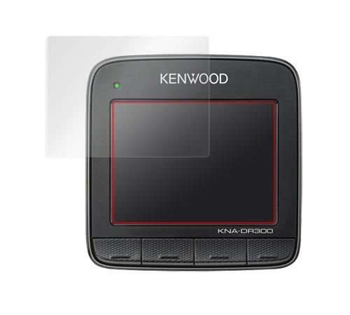 OverLay Plus for KENWOOD スタンダードドライブレコーダー KNA-DR300(2枚組)