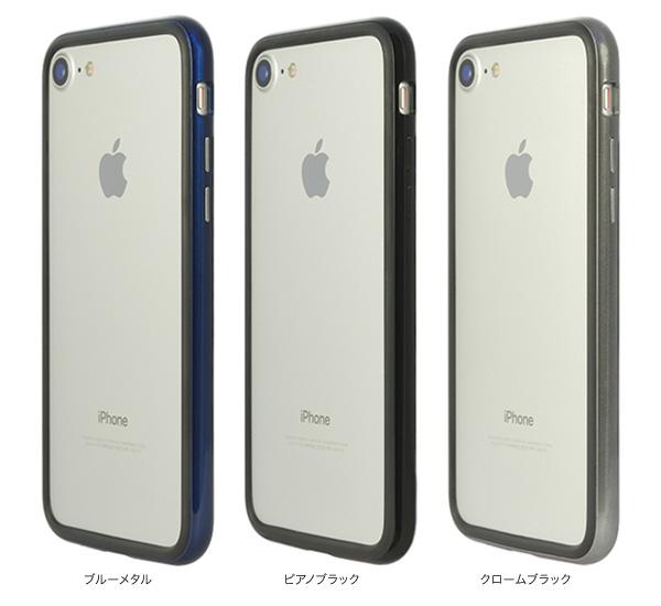 iPhone SE 第2世代 2020 バンパーケース Arc bumper for iPhone SE 第2世代 (2020) / iPhone 8 / iPhone 7 軽量 液晶保護フィルム付属 アイフォーンSE2 2020