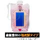 リカちゃん おしゃれpad 用 保護 フィルム OverLay 9H Plus for リカちゃん おしゃれpad 本体保護シートセット 低反射 9H高硬度