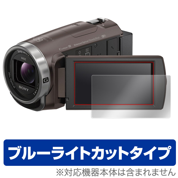 OverLay Eye Protector for SONY ハンディカム HDR-CX680 / HDR-PJ680