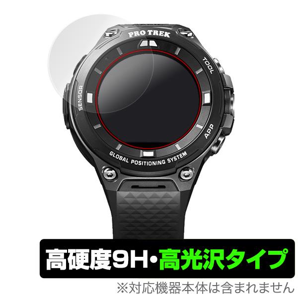 PRO TREK Smart WSD-F21HR / WSD-F20X / WSD-F20 保護 フィルム OverLay 9H Brilliant for PRO TREK Smart WSD-F21HR / WSD-F20X / WSD-F20 9H 高硬度で透明感が美しい高光沢タイプ