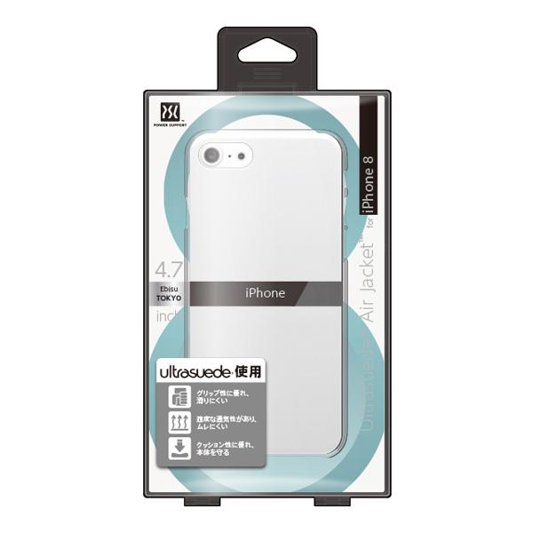 iPhone SE 第2世代 2020 背面ケース Ultrasuede Air jacket for iPhone SE 第2世代 (2020) / iPhone 8 / iPhone 7 ウルトラスエードエアージャケット アイフォーンSE2 2020