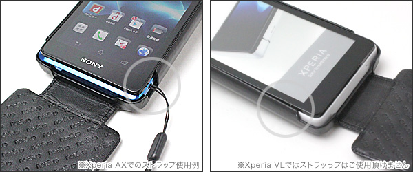 Noreve Ambition Selection レザーケース for Xperia AX SO-01E/Xperia VL SOL21