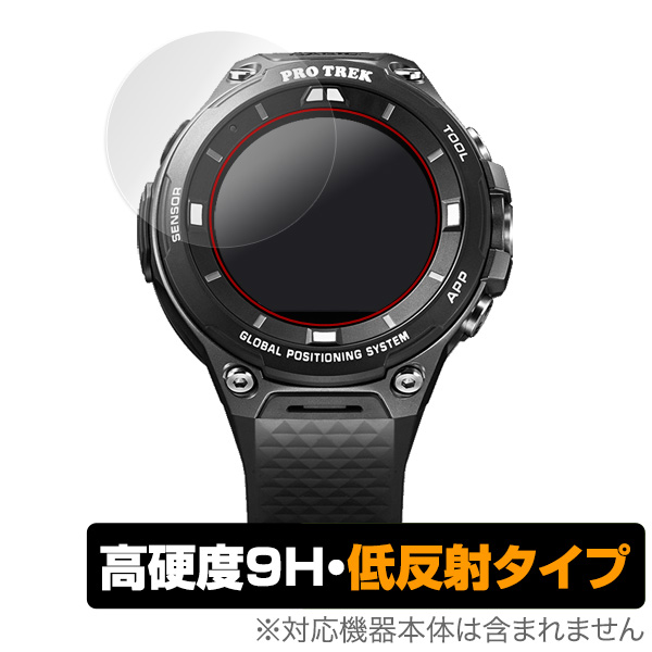 PRO TREK Smart WSD-F21HR / WSD-F20X / WSD-F20 保護 フィルム OverLay 9H Plus for PRO TREK Smart WSD-F21HR / WSD-F20X / WSD-F20 低反射 9H 高硬度 映りこみを低減する低反射タイプ