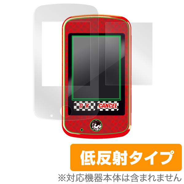 OverLay Plus for カーズ3 ふってアクション! スマートフォンドライブ