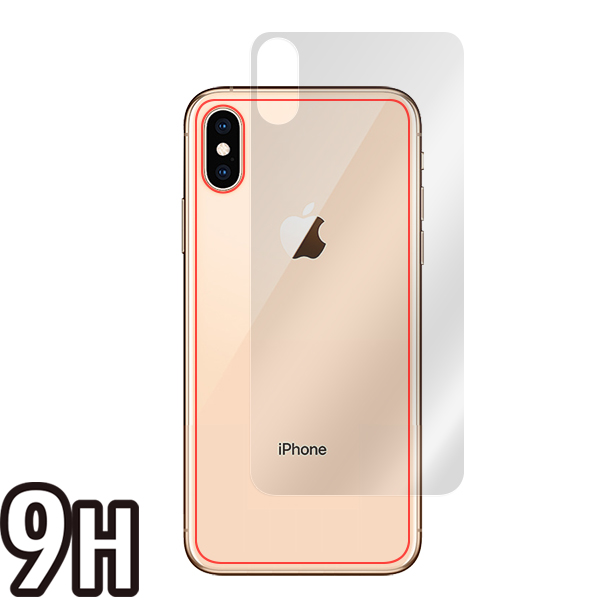 OverLay 9H Plus for iPhone XS Max 背面用保護シート