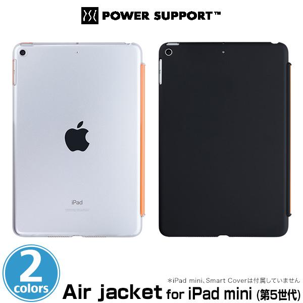iPad mini 第5世代 用 背面用ケース Smart Cover専用 エアージャケットセット for iPad mini(第5世代) アイパッド ミニ 5 2019