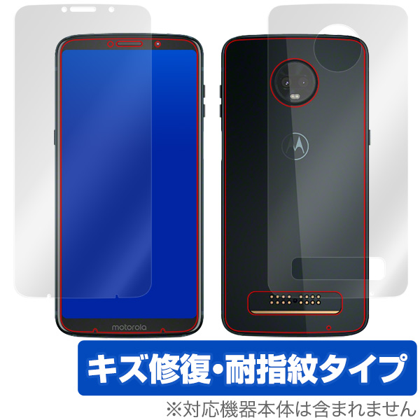 OverLay Magic for Moto Z3 Play 『表面・背面セット』