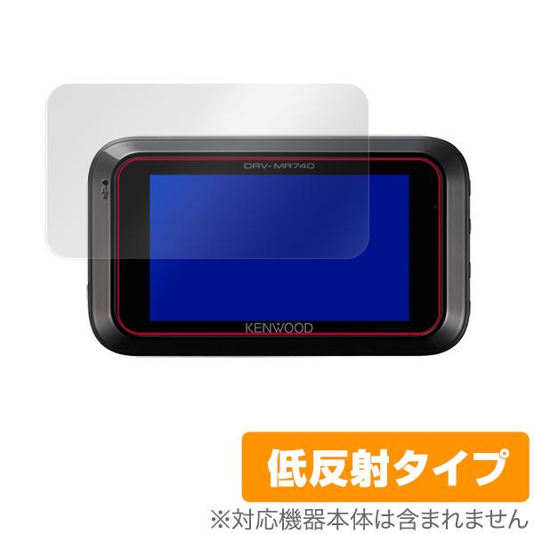 KENWOOD DRVMR745 保護 フィルム OverLay Plus for KENWOOD ドライブレコーダー DRV-MR745 / DRV-MR740 / DRV-MP740 液晶保護 アンチグレア 低反射 非光沢 防指紋 ケンウッド ドライブレコーダー