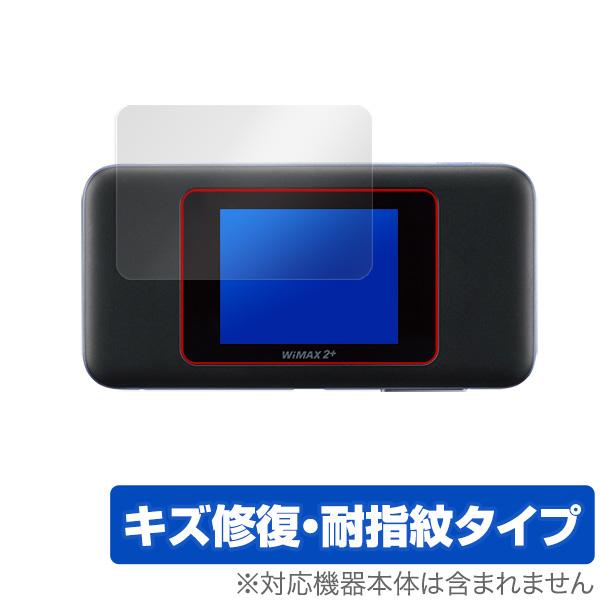 Speed Wi-Fi NEXT W06 用 保護 フィルム OverLay Magic for Speed Wi-Fi NEXT W06 液晶 保護 キズ修復 耐指紋 防指紋 コーティング