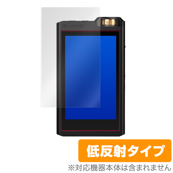 Lotoo PAW Gold TOUCH 用 保護 フィルム OverLay Plus for Lotoo PAW Gold TOUCH 液晶 保護 アンチグレア 非光沢 低反射