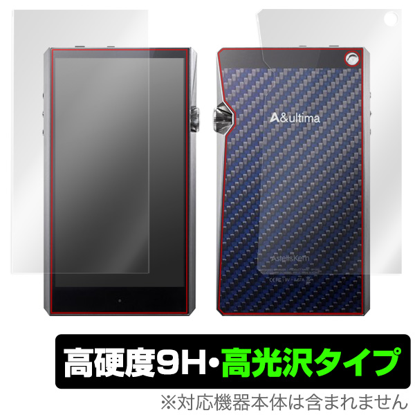 A&ultima SP1000 用 保護 フィルム OverLay 9H Brilliant for A&ultima SP1000『表面・背面セット』 9H 高硬度 高光沢