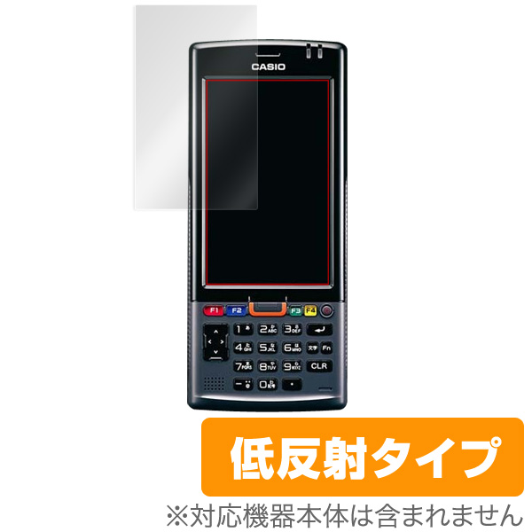 OverLay Plus for CASIO HANDY TERMINAL IT-G500