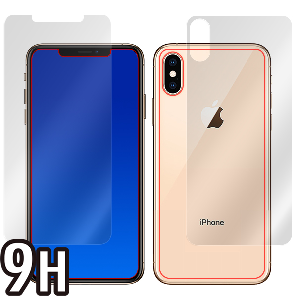 OverLay 9H Plus for iPhone XS Max 『表面・背面セット』