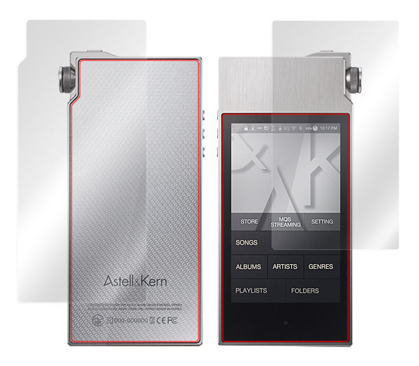 OverLay Plus for Astell & Kern AK120II 『表・裏両面セット』