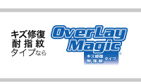 OverLay Brilliant for HIFIMAN MegaMini『表面・背面セット』