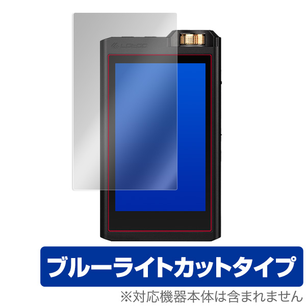 Lotoo PAW Gold TOUCH 用 保護 フィルム OverLay Eye Protector for Lotoo PAW Gold TOUCH 液晶 保護 目にやさしい ブルーライト カット