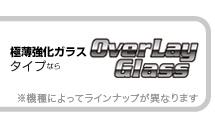 OverLay Plus for Xperia (TM) Z4 SO-03G/SOV31/402SO 表面用保護シート
