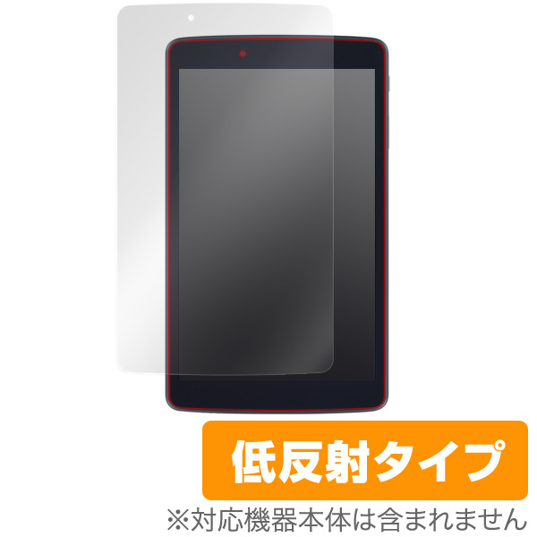 OverLay Plus for LG G pad 8.0 L Edition LGT01