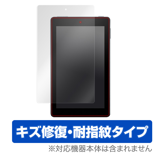 Fire 7 with Alexa (2019) / 2017 用 保護 フィルム OverLay Magic for Fire 7 with Alexa (2019) / 2017 液晶 保護 キズ修復 耐指紋 防指紋 コーティング