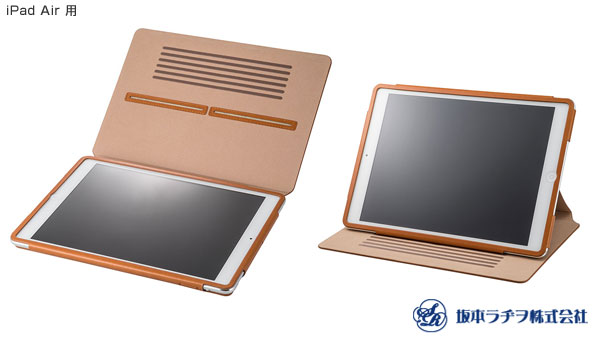 GRAMAS TC494 Tablet Leather Case for iPad Air