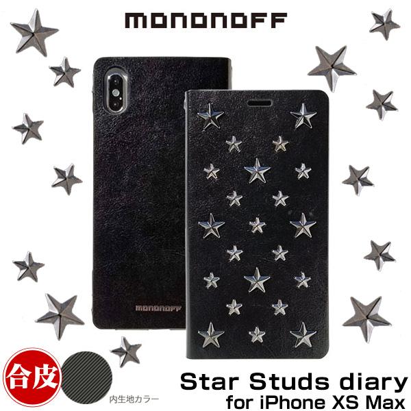 mononoff Star Studs diary for iPhone XS MAX 「iPhone XS Max」に対応した星形スタッズがキラキラと輝く手帳型ケース