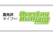 OverLay Plus for Xperia (TM) Z4 SO-03G/SOV31/402SO 裏面用保護シート