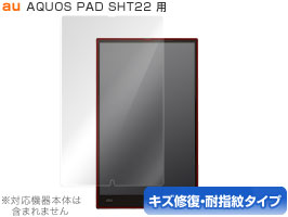 OverLay Magic for AQUOS PAD SHT22