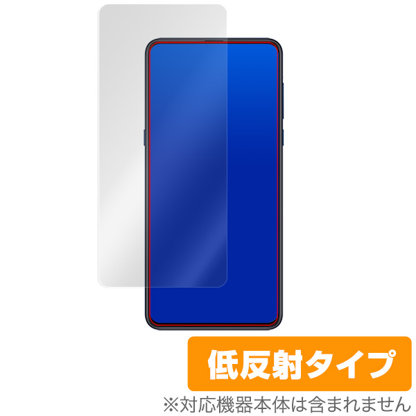 Xiaomi Mi MIX3 用 保護 フィルム OverLay Plus for Xiaomi Mi MIX3 液晶 保護 アンチグレア 非光沢 低反射
