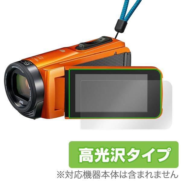 EverioR GZRX690 保護 フィルム OverLay Brilliant for JVC ハイビジョンメモリームービー Everio R GZ-RX690 / GZ-RX680 / GZ-R480 / GZ-RX670 / GZ-R470 液晶保護 指紋がつきにくい 防指紋 高光沢